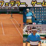 PS5で錦織圭、フェデラー、ナダルら登場の【テニス ワールドツアー 2】やってみた 「Tennis World Tour 2」Nishikori, Federer, Nadal, and more
