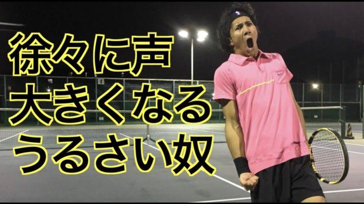 【テニス】テニスあるある集⑨〜あいつってどいつ?いやそいつだろ!編〜【あるある】【Tennis】