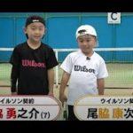 【Tennis-プロ選手コラボ】スターテニスに出演しました!2020.12.21