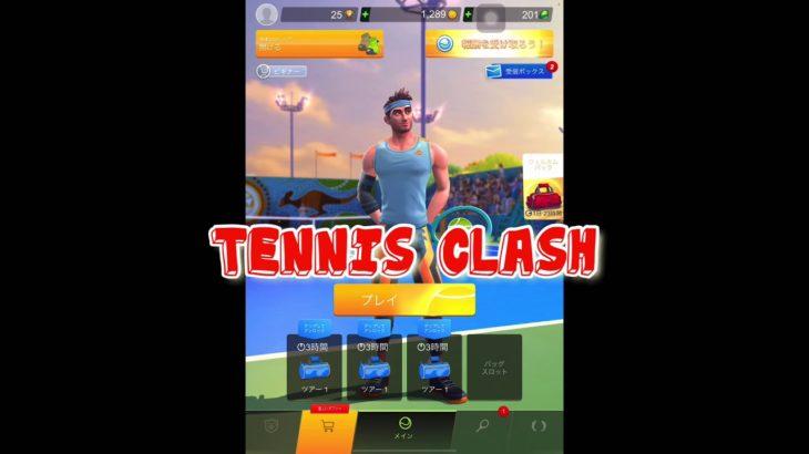 中年おじさんが新米YouTuberにチャレンジする!テニスゲーム「tennis clash」