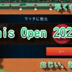 【switch】# 2 Tennis Open 2020(テニス・オープン2020) おじい、諦める…
