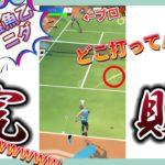 【tennis clash】プロテニスプレイヤーにゲームで勝負挑んでみた