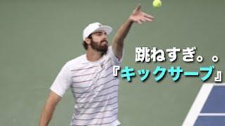 【テニス】驚愕のキックサーブ!世界のトッププロはエゲツないです【キックサーブ】tennis kick serve