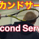 テニスセカンドサーブ/tennis second serve