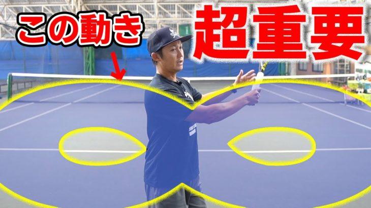 【テニス】この動きをマスターすれば、アウトが減ること間違いない!何故人はアウトしてしまうのか?