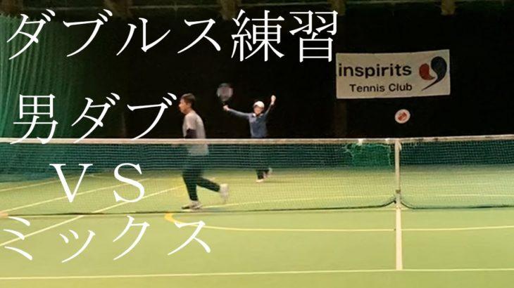 【テニス】ダブルス試合形式!男ダブvsミックスatインスピリッツテニスクラブ【tennis】