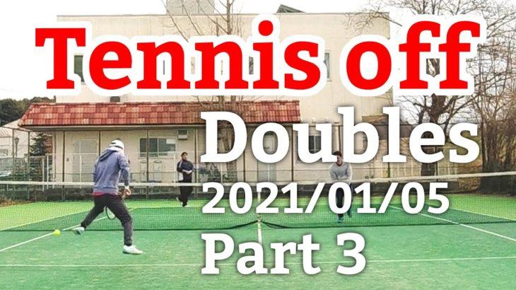 テニスオフ 2021/01/05 ダブルス 中級前後 3試合目 Tennis Men's Doubles Practice Match Full HD