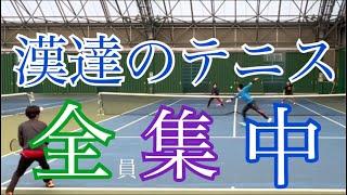 20【MSK】漢達のテニス(全員集中)【テニス・ダブルス】室内ハードコート