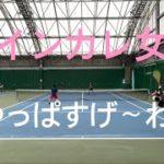 22【MSKテニス】元インカレ女子はやっぱすげ〜わ【ダブルス】本当に女子!?全国大会経験者女子〜ハイレベル女子〜