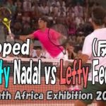Flipped – Righty Rafael Nadal vs Lefty Roger Federer – South Africa Exhibition 2020