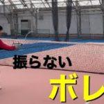 森戸コーチによる振らないボレー【HOS TENNIS】
