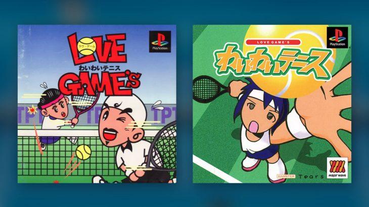 LOVE GAME'S わいわいテニス (Wai Wai Tennis) BGM – Track 17