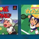 LOVE GAME'S わいわいテニス (Wai Wai Tennis) BGM – Track 20