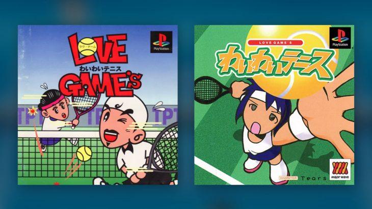 LOVE GAME'S わいわいテニス (Wai Wai Tennis) BGM – Track 20