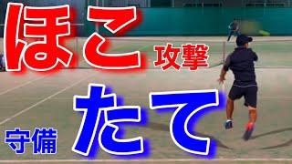 【MSK】攻撃と守備どちらが勝つッ!?【テニス】