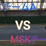 【テニス】MSKダブルス練習試合~1/2~【MSK】