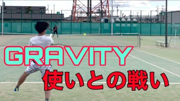【MSK】HEAD GRAVITY使用者との戦い【テニス】