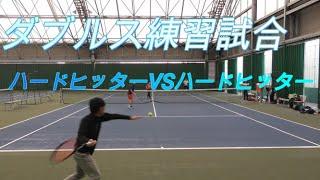 【テニス】MSKダブルス練習試合~フィジカルモンスターPart2~【MSK】