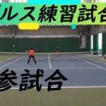 【テニス】MSKダブルス練習試合~フィジカルモンスターPart3~【MSK】