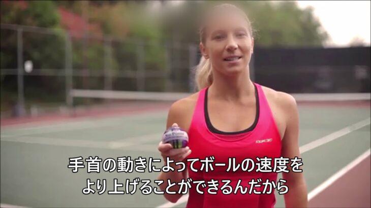 NSDSpinner トレーニングボール Tennis テニス