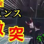 【テニス】日本一経験者と全国経験者、PAPPLY5人が集まって全力で遊んだら、爆笑必至の大事故発生!!