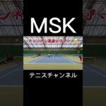 【テニス】超かっこいいドライブボレー(試合中)#Shorts