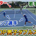 【テニス試合】JOP最高峰の戦い!高崎オープン2020男子ダブルス決勝2ndセット