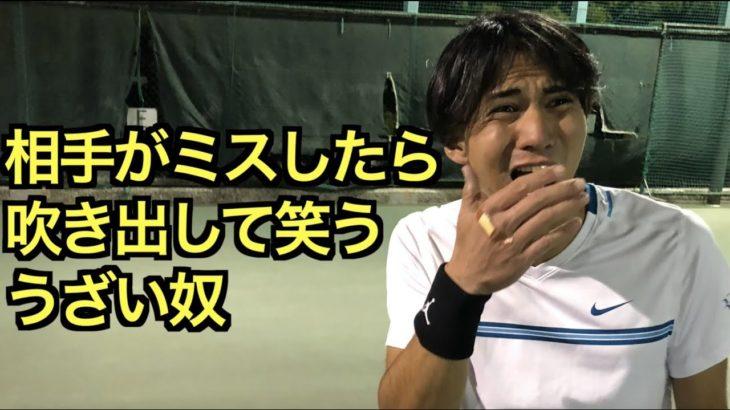 【テニス】テニスあるある集〜うざい奴ら編〜【あるある】【tennis】