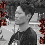 【テニス】有料級だろ!サーブ専門コーチのレッスンが凄かった!