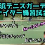 【テニス】白子フェスティバルベスト4の強者とナイターダブルス練習!!