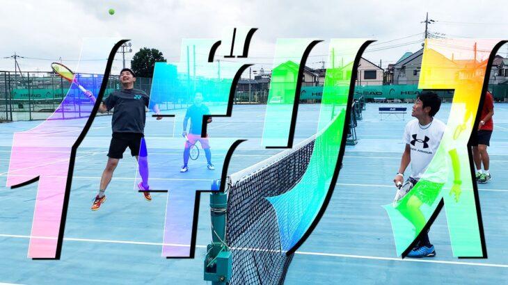 【遊びも大事な練習】テニスコーチ4人でイギリス