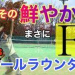 【解説付き】フェデラーリスペクトの超オールラウンダーと対決!!