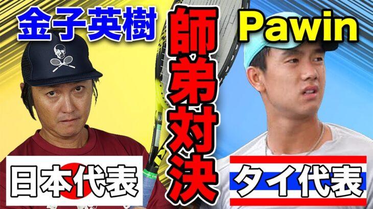【テニス】新年企画!国対抗?師弟対決?全力タイブレークマッチ!【解説つき】