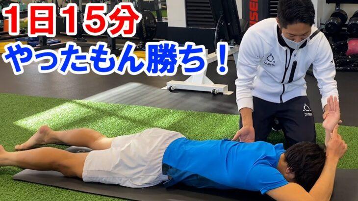 【テニス】1日15分で変わる!噂のサーブ超強化メニューが凄かった!