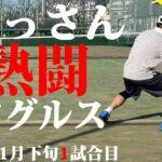 【テニス】大接戦の1試合目、おっさん同士のシングルス【TENNIS】