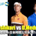 【2021年】 ATPカップの大会 『錦織圭 VS ダニール・メドベージェフ』 2021年2月3日