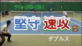 25【MSK/テニス】堅守速攻型ダブルス〈ラリーが続く続く…〉【Tennis・ダブルス】中学時代全国経験者との戦い