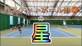 27【Tennis/ダブルス】バスケットボール部🏀の星⭐️【MSKテニス】〜バスケ部時代は高校選抜の実力者〜テニスは社会人から!?