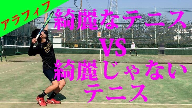 """【テニス】 アラフィフおじさんが30代の上手い人に挑戦!綺麗なテニスする「いかにも爽やか""""風""""なIKM君」とシングルス練習試合!2021年2月上旬【TENNIS】"""