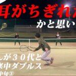 【テニス】3試合目!アラフィフと30代のダブルス練習2021年1月中旬【TENNIS】
