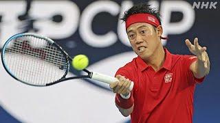 テニス 錦織 今季初戦でロシア選手にストレート負け ATPカップ   NHKニュース