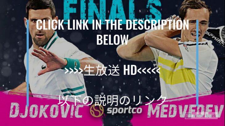 LIVE@ノバク・ジョコビッチ vs ダニール・メドベージェフ 生中継