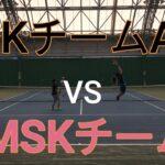 【テニス】MSKダブルス練習試合~2/2~【MSK】