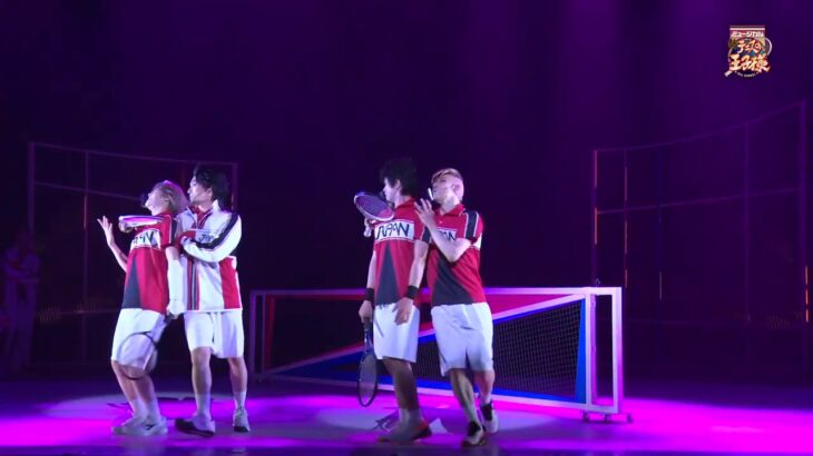 MUSICAL『THE PRINCE OF TENNIS Ⅱ』The First Stage<for J-LODlive>