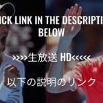【Nジョコビッチvs.Dメドベージェフ】全豪OP男子シングルス決勝 生放送 生中継 無料