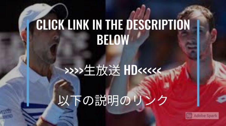 【全豪OP男子シングルス決勝】ノバク・ジョコビッチ VS ダニール・メドベージェフ 生放送 全豪オープン·決勝 2021年2月21日(日)