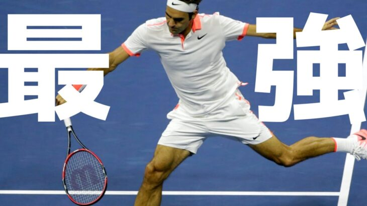 【テニス】フェデラーの意表をつく最強の必殺技!誰も思いつかない爆速ショットSABRが強すぎた!【SABR】【フェデラー】【キリオス】