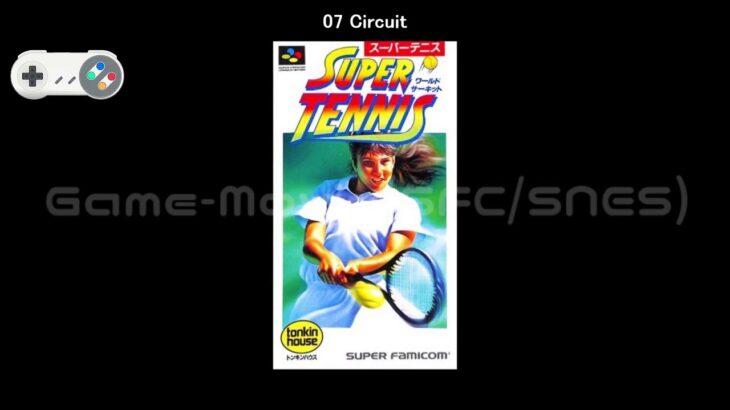 (SFC/SNES)スーパーテニス ワールドサーキット/Super Tennis-Soundtrack