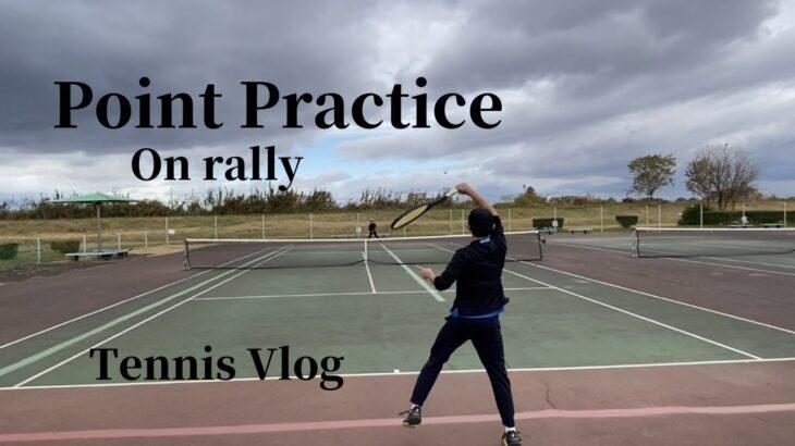 【Tennis vlog】Point practice on rally  ラリーでのポイント練習【テニス】