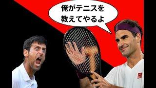 フェデラーの練習をただ眺める動画!テニスを極めた王者のフォームが綺麗すぎて感動必須